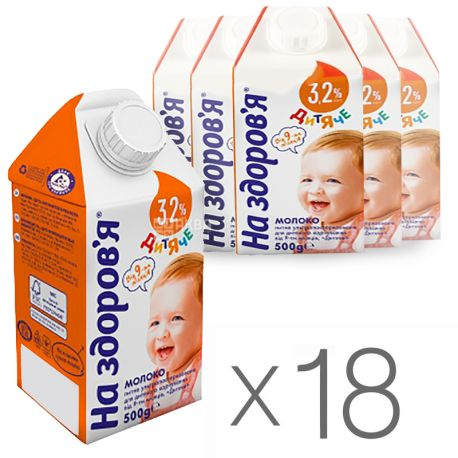 For Health, Packaging 18 pcs. 0.5 l each, 3.2%, Milk, Baby