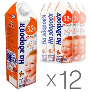 На Здоров'я, Упаковка 12 шт. по 1 л, 3,2%, Молоко, Дитяче