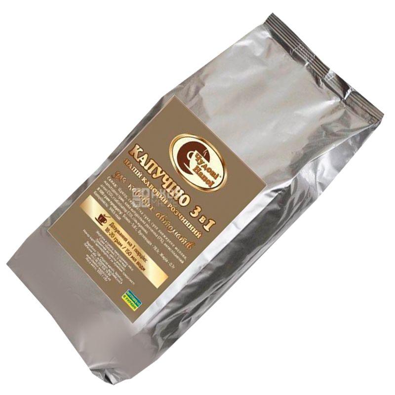 Чудові напої, Капучино 3 в 1, 1 кг, Напій розчинний, для кавових автоматів