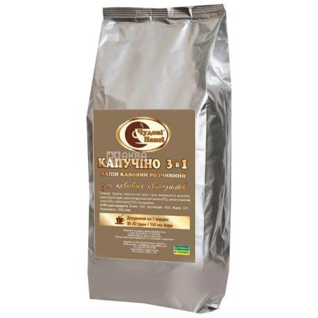 Чудові напої, Капучино 3 в 1, 1 кг, Напиток растворимый, для кофейных автоматов