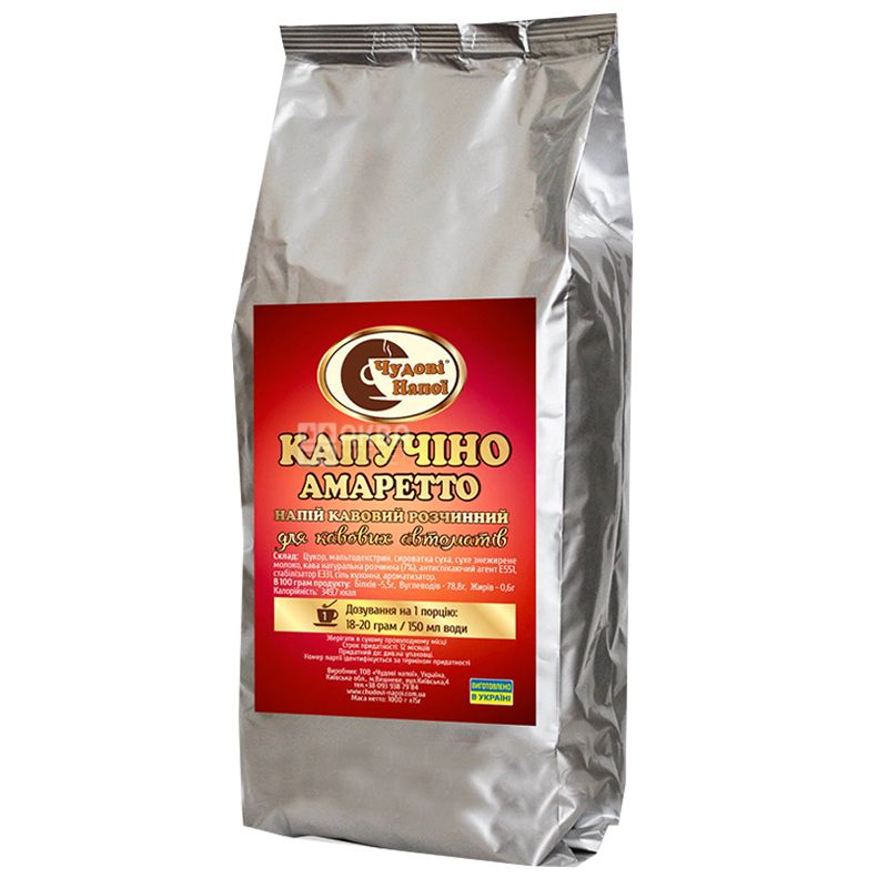 Чудові напої, Капучино Амаретто, 1 кг, Напиток растворимый, для кофейных автоматов