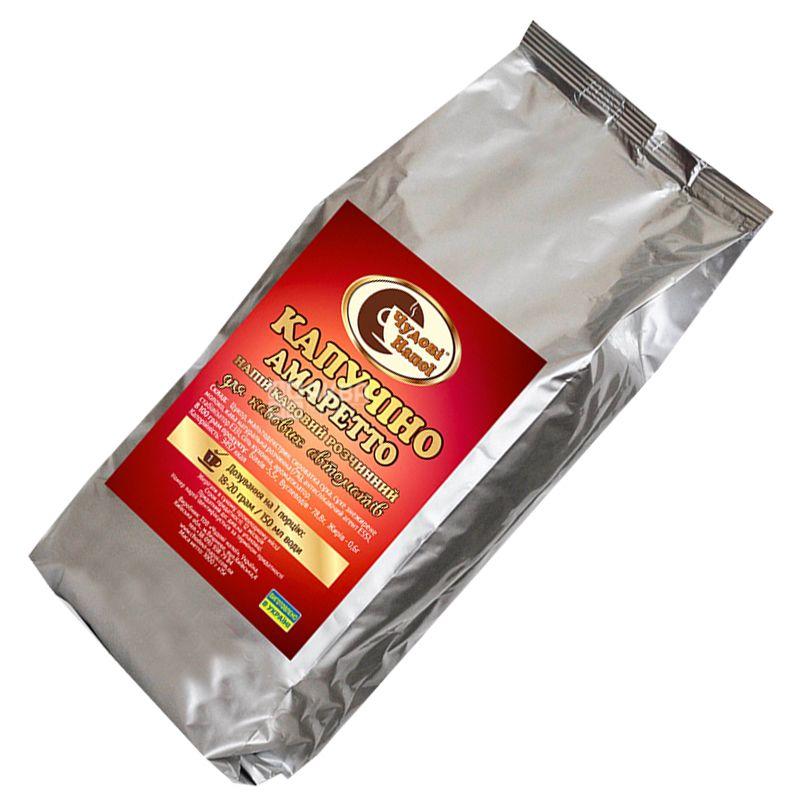 Чудові напої, Капучино Амаретто, 1 кг, Напій розчинний, для кавових автоматів
