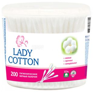 Lady Cotton, 200 pcs., Hygienic cotton swabs, In a plastic jar
