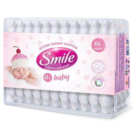 Smile, 60 шт., Гигиенические ватные палочки с ограничителем, Для детей, В пластиковом контейнере