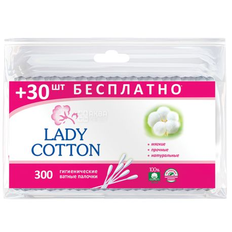 Lady Cotton, 300 шт., Гигиенические ватные палочки, В полиэтиленовом пакете