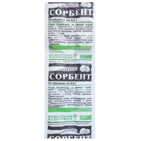 Фитобад Сорбофит + Сорбент, 10 таб. по 0,5 г, Диетическая добавка, Для нормализации обмена веществ