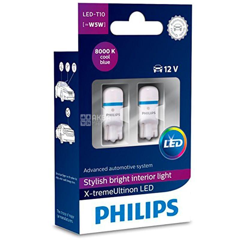 Philips, 2 шт., Лампа светодиодная, W5W X-tremeUltinon, 8000K