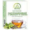 Бескид, Успокоительный, 100 г, Чай травяной, с тимьяном и хмелем