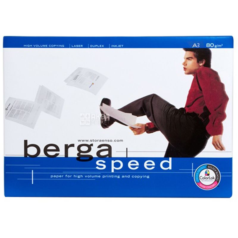 Berga Speed, 500 л, Бумага А3, Класс С