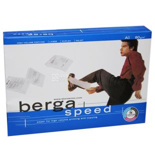 Berga Speed, 500 л, Бумага А3, Класс С