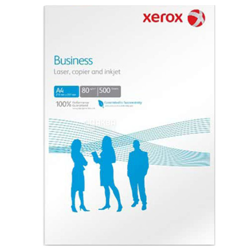 Xerox Business, 500 л, Папір А4, Клас А