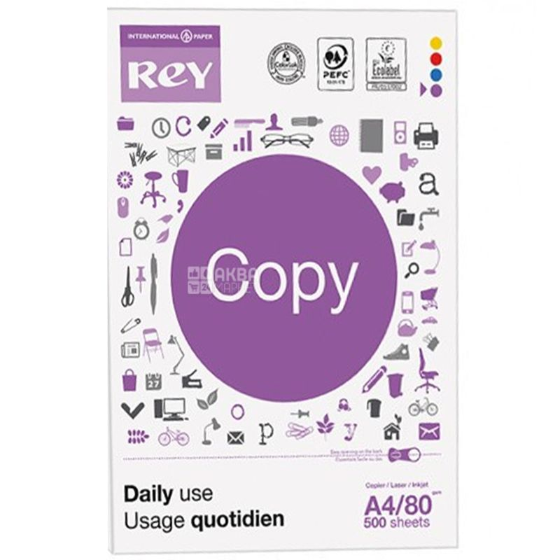 Rey Copy 500 л, Бумага А4, Класс С, 80г/м2