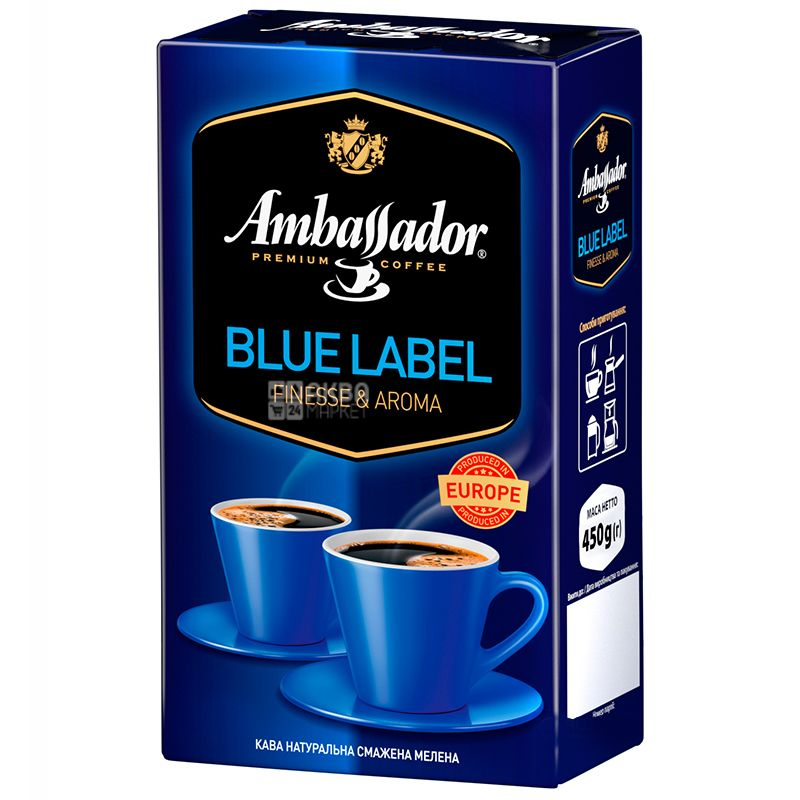 Ambassador Blue Label, 450 г, Кава мелена Амбассадор Блю Лейбл