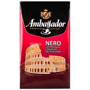 Ambassador Nero, 225 г, Кава мелена Амбассадор Неро