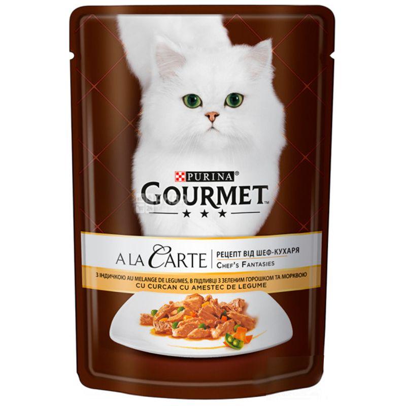 Gourmet, 85 г, Корм для котів, A La Carte, З індичкою та овочами, м/у