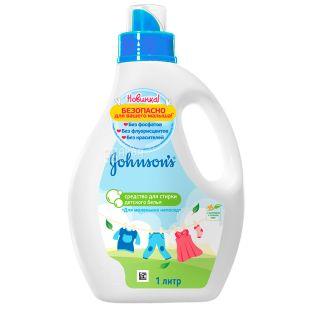 JOHNSON'S, 1 л, Средство для стирки детского белья, Для маленьких непосед