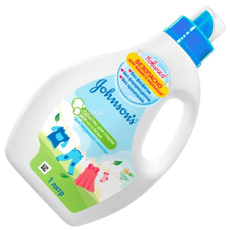 JOHNSON'S, 1 L, Means for washing baby clothes, For the little fidget