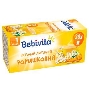 Bebivita, Ромашка, 20 пак., Чай Бебівіта, дитячий з ромашки