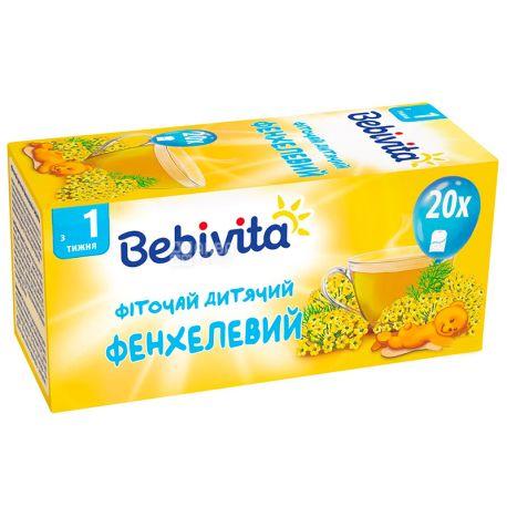 Bebivita, Чай детский фенхелевый, 20 пак.