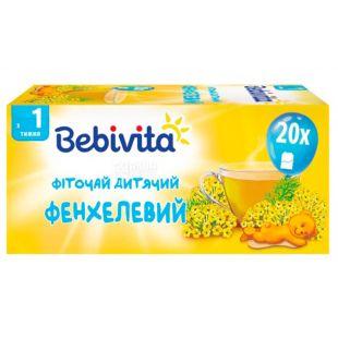 Bebivita, Фенхель, 20 пак., Чай Бебивита, детский с фенхеля