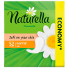 Naturella, Normal Trio Camomile, 52 шт., Прокладки щоденні
