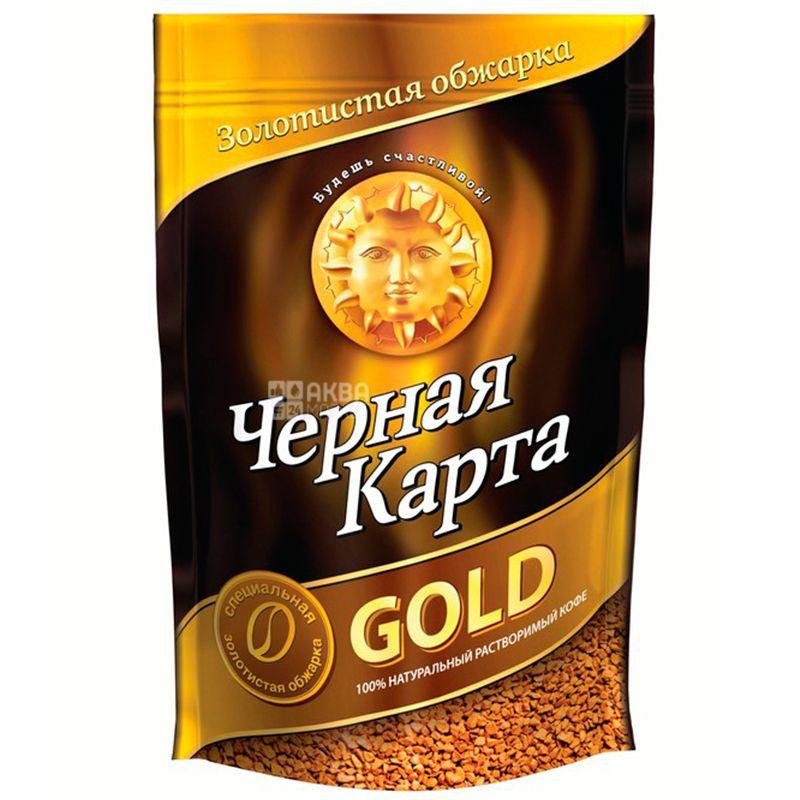 Черная карта Gold, 140 г, Кофе растворимый, Голд