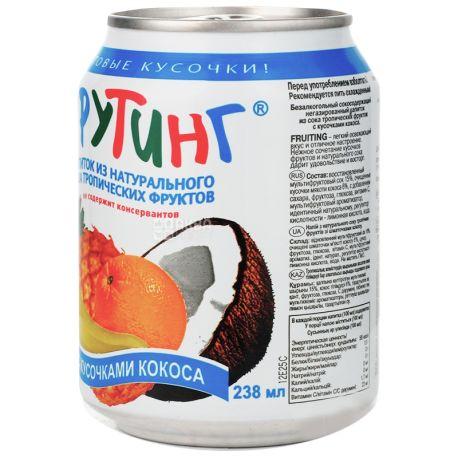 Fruiting, Natural tropical juice drink, 238 мл, Фруттінг, Напій з натурального соку тропічних фруктів зі шматочками кокоса, ж/б