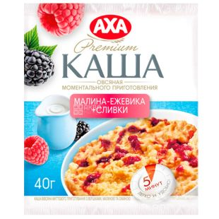 AXA, 40 g, Oatmeal, Instant cooking, With blackberry raspberries and cream, m / y