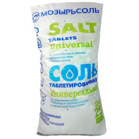 Соль Таблетированная 25 кг Мозырьсоль (Соль в таблетках) Мешок