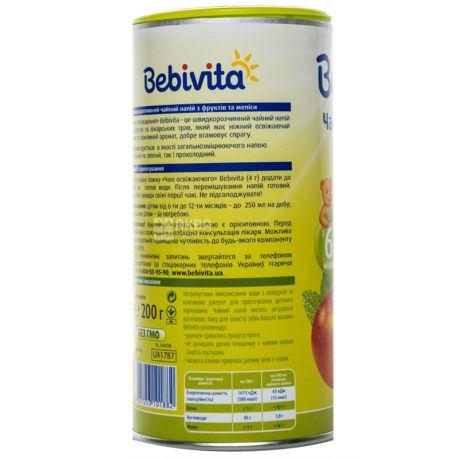 Bebivita, Чай детский с фруктами и мелиссой, 200 г, тубус