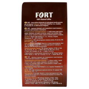 Fort, 250 г,  Кофе молотый, в/у