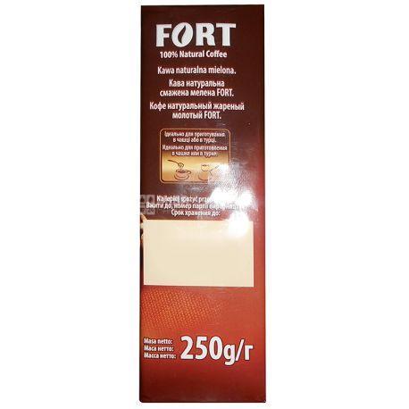 Fort, 250 г, Кофе Форт, темной обжарки, молотый