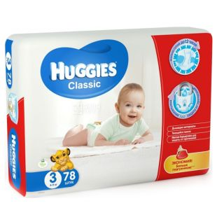 Huggies Classic Mega 3, 78 шт., Підгузки