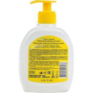 Nevskaya Cosmetics, 300 ml, Liquid soap, Baby