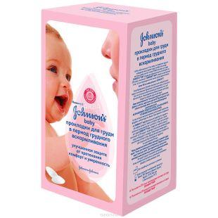 Johnson's Baby, 30 шт., Лактаційні прокладки