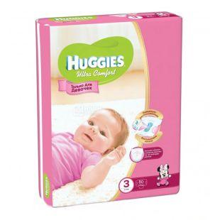 Huggies Ultra Comfort 3, 80 шт., 5-9 кг, Підгузники, Для дівчаток