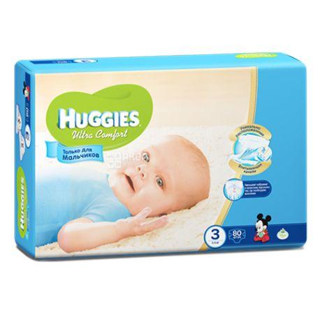 Huggies Ultra Comfort 3, 80 шт., 5-9 кг, Подгузники, Для мальчиков