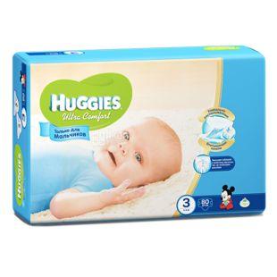 Huggies Ultra Comfort 3, 80 шт., 5-9 кг, Підгузники, Для хлопчиків
