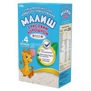 Малыш,  350 г, Молочная смесь, С рисовой мукой