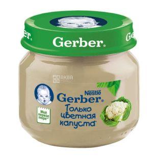Gerber, 80 г, Пюре, Цвітна капуста