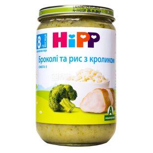 HiPP, 220 г, Мясо-овощное пюре, Брокколи и рис с кроликом, С 8-ми месяцев