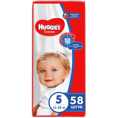 Huggies Classic Mega 5, 58 шт., 11-22 кг, Підгузки