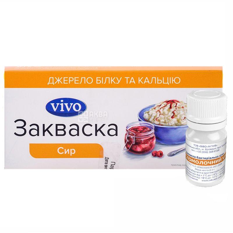 Vivo, 0,5 г, 10 шт., Закваска бактериальная, Творог
