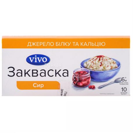 Vivo, 0,5 г, 10 шт., Закваска бактеріальна, Сир