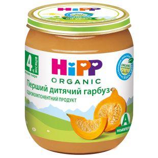 HiPP, 125 г, Овочеве пюре, Перший дитячий гарбуз, З 4-х місяців
