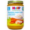 HiPP, 220 г, Мясо-овощное пюре, С морковью, рисом и индейкой, С 8-ми месяцев