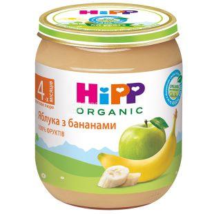 HiPP, 125 г, Фруктове пюре, Яблука з бананами, З 4-х місяців