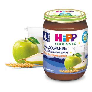 Hipp, 190 г, Молочная каша, Спокойной ночи, С яблоками и грушами