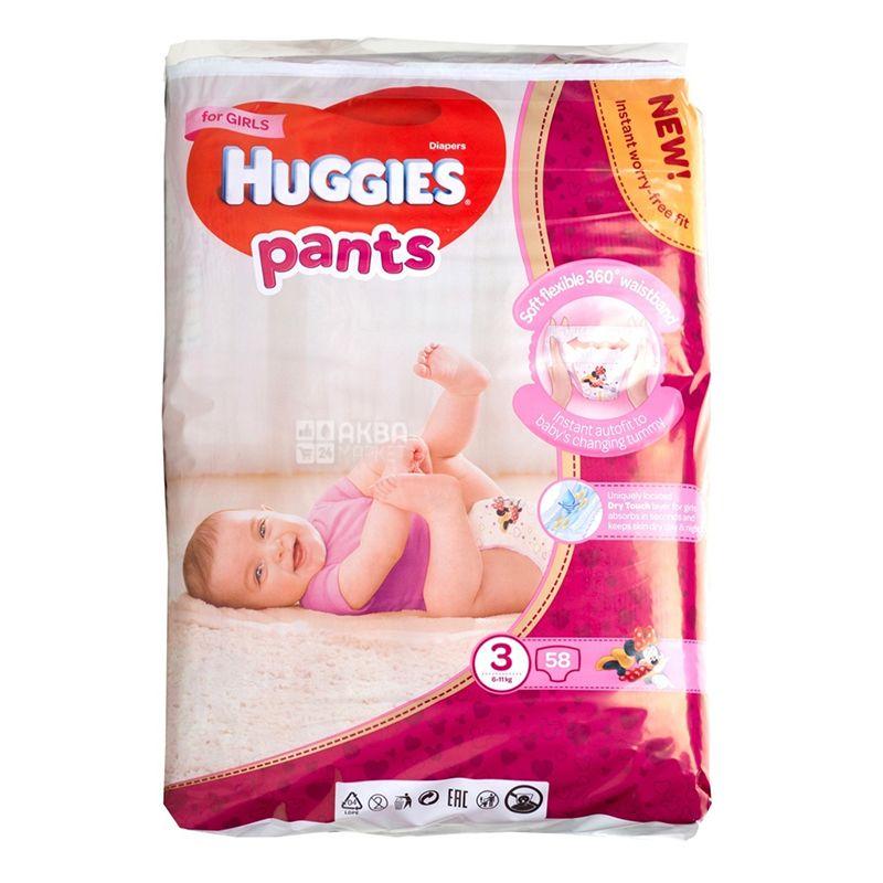 Huggies Pants, 58 шт., Хаггіс, Підгузки-трусики, Розмір 3, 6-11 кг