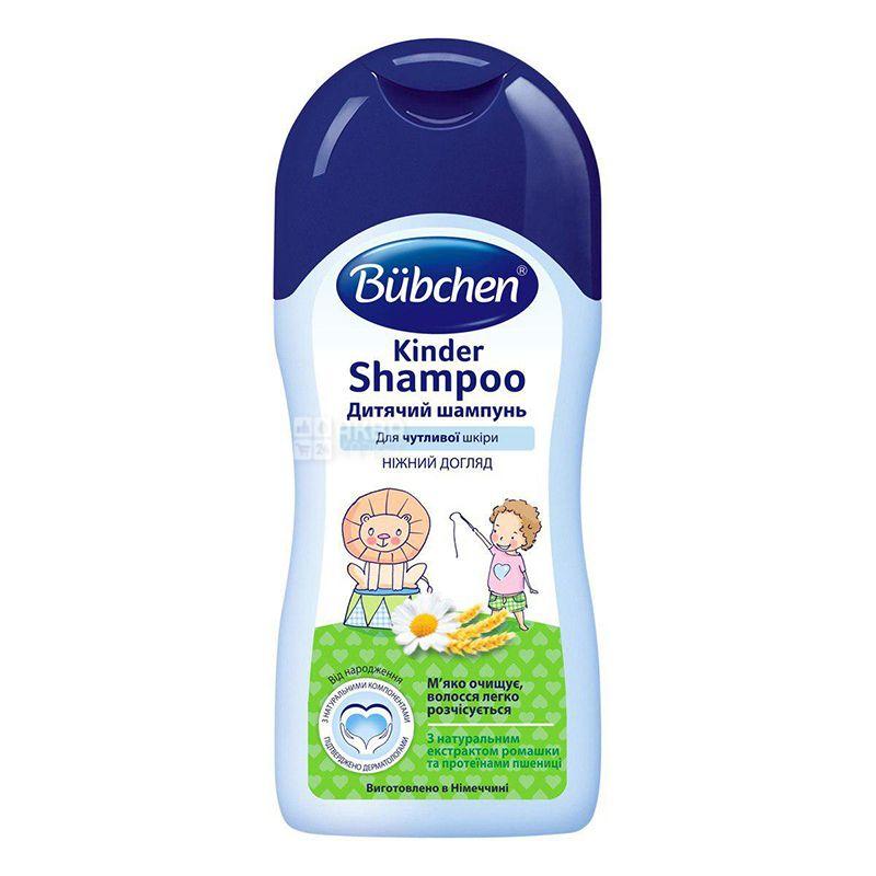 Bubchen, 200 мл, Детский шампунь, Для чувствительной кожи